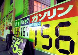 TKY200804300355.jpg