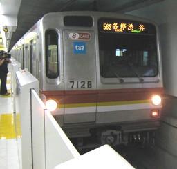 TKY200806110067.jpg